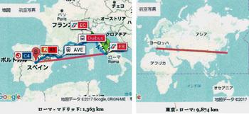 170407東京マドリッド.jpg