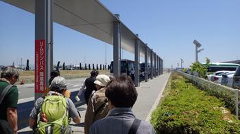 170519徳島阿波踊り空港.jpg
