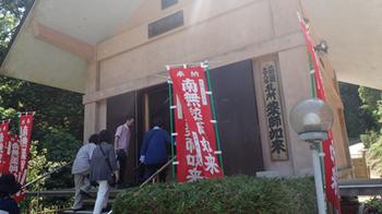 170520東山寺2.jpg
