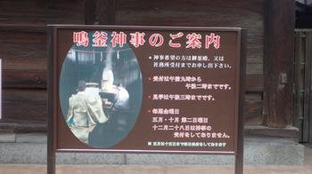 170521吉備津神社4.jpg