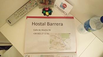 170530Hostal Barrera.jpg