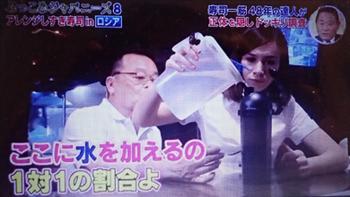 170602Sushi-醤油薄めんな!.jpg