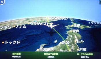 170607独島2.jpg