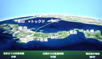 170607独島3.jpg