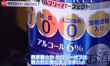 170911いろいろな日本のビール.jpg
