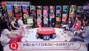 170911日本のビールは冷たい.jpg