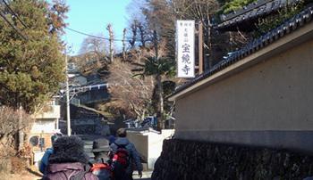171226宝鏡寺.jpg