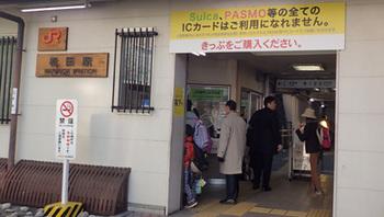 171226JR松田駅.jpg