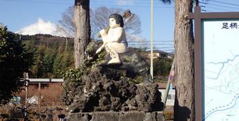171226JR足柄駅前のモニュメント.jpg
