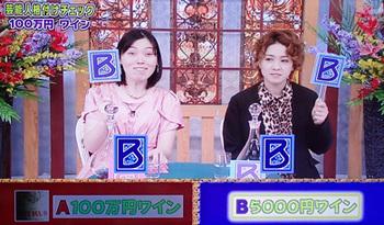 180101芸人チーム.jpg