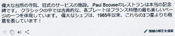 180108google翻訳.jpg