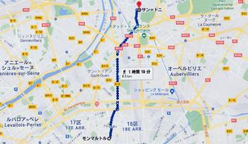 180124サンドニの歩いた道.jpg