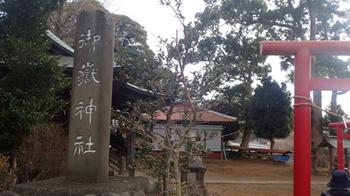 180227御嶽神社.jpg