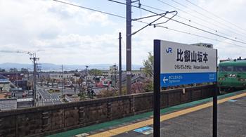 180408比叡山1.jpg