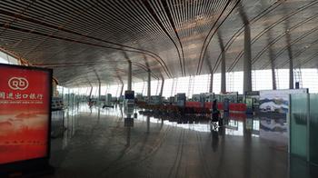180901北京空港2.jpg