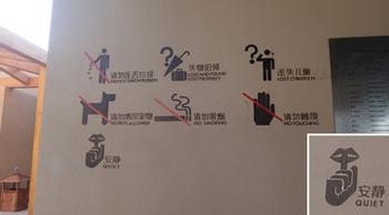 180906高昌故城6-3.jpg