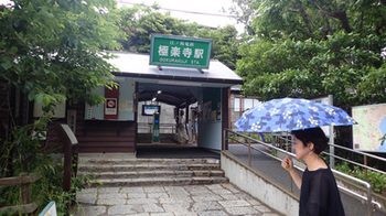 190528極楽寺.jpg