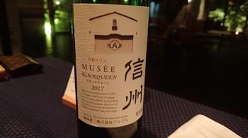 190709ワイン.jpg